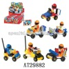 Plastic brick block car toys