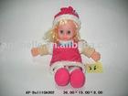 ANnBELLE Doll