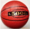 PVC basketball official size and weight