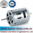 DC motor LRS360SA-LRS365SA