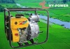 Gasoline trash water pump for water 30