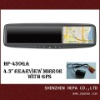 4.3 inch car gps rearview mirror
