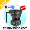 Remote Control IP Camera (IR Cut-Off Filter, Motion Detection, Nightvision, WiFi)