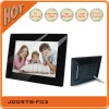9.7 inch gif fullfunction electronic digital photo frame