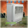 Window Air Diffuser Swamp Cooler Evaporative Air Cooling A7 - JHCOOL