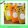 New design and lovely silicon phone case for 2012 cell phone product