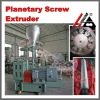 High output planet screw extruder for plastic production making