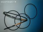 V-belt ribbed rubber belt automotive v-belt