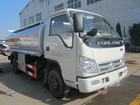 Foton forland oil truck 5000L,for hot sales