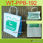 2012 eco-friendly kraft paper shopping bag WT-PPB-192