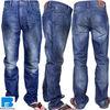 brand logo denim jeans