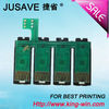 New Combo Chip for Epson XP ME-301/ME-303/ME-401