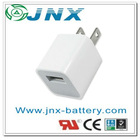 usb travel adapter for cell phone/digital camera/mp3/mp4/pdf