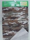 cvc84/16 camouflage printed fleece