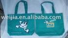 canvas bag/gift bag/promotion bag/bag