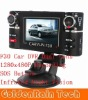 F30 Car DVR Dual Lens supports 1280x480P Recording + SOS Button + Infrared Night Vision