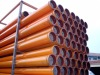 concrete pump hose pipe