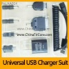 Universal USB power charger suit for 3 series