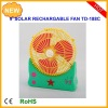solar powered portable fan 9inch emergency lightTD-188