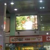 Indoor full color PH10mm Energy saving LED display