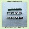 Custom Electronic Product Logo