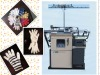 full automatic glove knitting machines