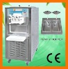 Haibeisi N350A icecream machine