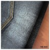 2012 100%cotton slub denim fabric