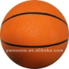 rubber promotional basketball