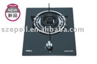 JZ(Y.R.T)1-OP41 Single Burner Built- in Gas Stove