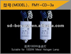 1000W metal halogen lamp MH HPS electronic trigger 1000W trigger
