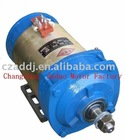 48v-700w electric trike motor