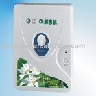 Water cleaner with Ozone(Manual 400mg/h ozoner output)