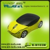 Hot-selling car usb/ ps2 optical mouse
