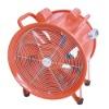 portable axial ventilator