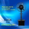 free standing industrial / outdoor spraying fan / water mist fan