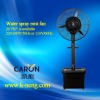 free standing industrial / outdoor spraying fan / water mist fan