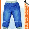 2012 new kids jeans (HY7028)