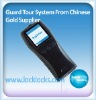RFID Event Record Guard Tour Probe BTS-GS-6000H