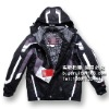 2012 Wholesale Fashion Men's Ski Jacket S-01