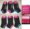 Socks Stocks F8213A Cheap Men's Socks Stocklots