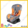 colorful baby car seat