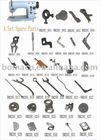 20U Zigzag Sewing Machine Spare Parts