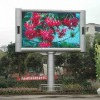 Premium quality P31.25 led big advertising screen