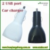 dual usb car charger for iphone 4 4s Samsung HTC etc