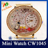 Hot Brand Lady White Watch CW1045