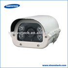 wifi cctv camera h.264 4ch dvr combo cctv camera kit