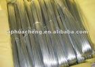 Galvanized U TIE WIRE(factory)