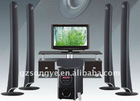 SY-HTM-N001-5.1 Home THeatre System/home theater system
