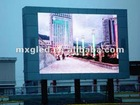 Reliable supplier of P16 Outdoor LED display